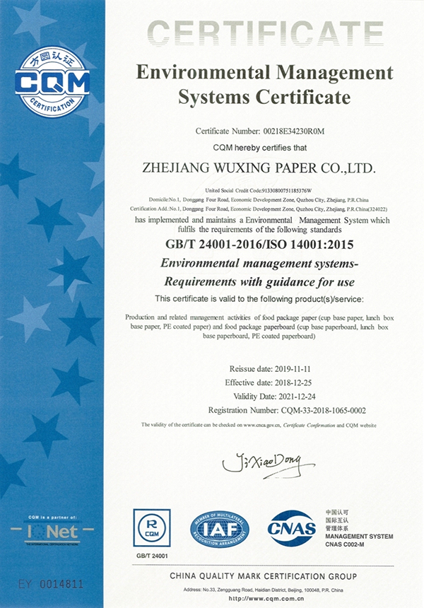 ISO14000-(2)